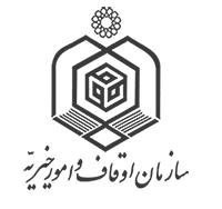 سازمان اوقاف و امور خیریه مشهد